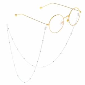 sølv-brillelenke